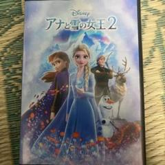 "Thumbnail of ""アナと雪の女王2 DVD"""
