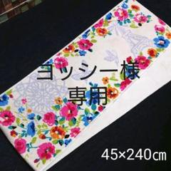 """Thumbnail of """"キッチンマットロング ジェンヌ  花柄 45×240㎝"""""""