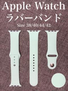 "Thumbnail of ""Apple Watch ラバーバンド アップルウォッチ 保護ケース #q#6"""