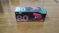 """Thumbnail of """"MAX 卓上ホッチキス バイモ80フラット 80枚 レッド HD-11UFL/R"""""""