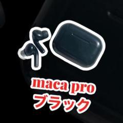 """Thumbnail of """"Bluetoothイヤホン MaCa Proブラック ワイヤレスイヤフォン //"""""""