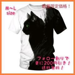 """Thumbnail of """"メンズ レディース ユニセックス 猫Tシャツ 白黒 M~L 新品 ねこネコ"""""""