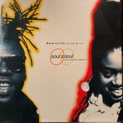 "Thumbnail of ""Soul II Soul – Back To Life (Club Mix)"""