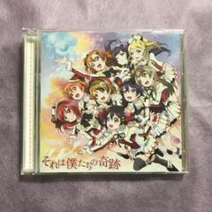 """Thumbnail of """"【特価】ラブライブ! それは僕たちの奇跡 CD"""""""