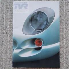 """Thumbnail of """"TVR カタログ"""""""