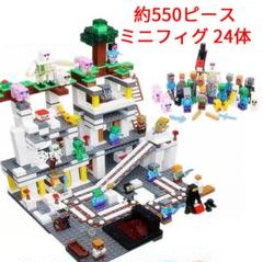 "Thumbnail of ""マインクラフト マイクラ 鉱山 ミニフィグ24体 大量 約550ピース レゴ互換"""