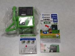 "Thumbnail of ""NTT東日本 公衆電話ガチャコレクション"""