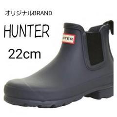 "Thumbnail of ""最終値下げ♥HUNTER レインブーツ 防水 紺 レディース長靴 22cm正規品"""