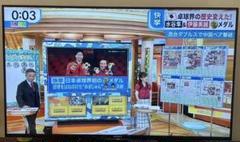 """Thumbnail of """"SONY KD 49x8500b 49インチ 4K テレビ"""""""