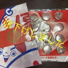 "Thumbnail of ""広島カープ 優勝記念 缶バッジ"""