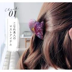 """Thumbnail of """"クリップ ヘアアクセサリー ヘアアレンジ トレン感 まとめ髪 マーブルカラー"""""""