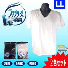 "Thumbnail of ""ファブリーズ LL 黒 白 紳士用 VネックTシャツ 2パック 消臭"""