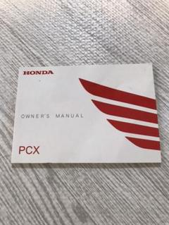 "Thumbnail of ""ホンダ PCX オーナーズマニュアル 取説"""
