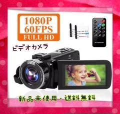 "Thumbnail of ""ビデオカメラ 2.7K 1080P&60FPS 4200万画素数"""