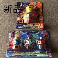"Thumbnail of ""DXヒカリキュータマ&DXキュータマセットSP"""
