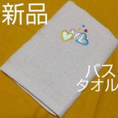 "Thumbnail of ""最終値下げ新品★泉州タオル 泉州美人 バスタオル 1枚 ピンク"""