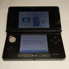 "Thumbnail of ""Nintendo 3DS ブラック/ダークシルバー"""