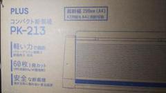 """Thumbnail of """"コンパクト断裁機 PK-213"""""""