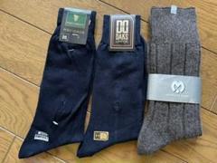"Thumbnail of ""メンズ 靴下 ミラショーン、POLO、DAKS 詰め合わせ 未使用品"""