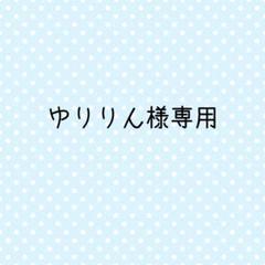 "Thumbnail of ""グラシンカップ8号"""
