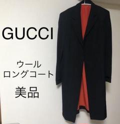 "Thumbnail of ""GUCCI グッチ ロングコート ロングジャケット ヴィンテージ"""