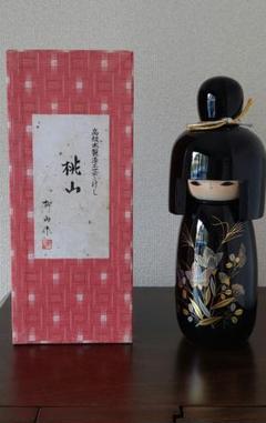 "Thumbnail of ""桃山  こけし 漆工芸 黒"""