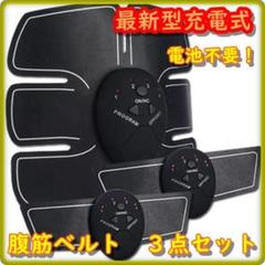 "Thumbnail of ""USB式スマートフィットネス 3点セット 腕 脚 腹筋 肥満 ダイエット"""