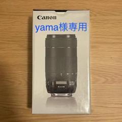 "Thumbnail of ""Canon EF 70-300mm F4-5.6 IS II USM"""