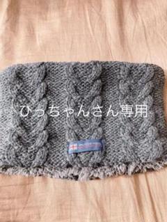 """Thumbnail of """"ネックウォーマー 裏起毛"""""""