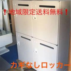 "Thumbnail of ""ロッカー 収納"""