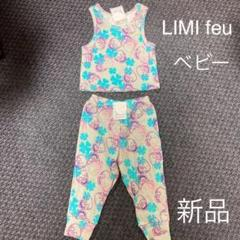 """Thumbnail of """"【新品】LIMI feuリミフゥprankster(キッズ)ランニング・パンツ"""""""