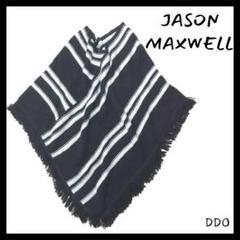 """Thumbnail of """"327 JASON MAXWELL モノトーン マント アメリカ製"""""""