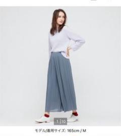 """Thumbnail of """"ユニクロ シフォンプリーツスカートパンツ"""""""