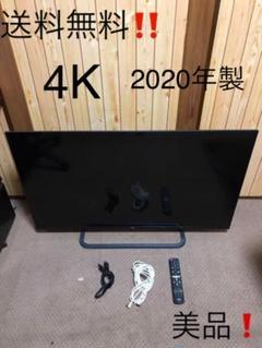 "Thumbnail of ""【美品】【4K 50型 液晶TV】【2020年製】【TCL 50P8S】"""