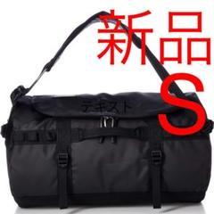 """Thumbnail of """"S ノースフェイス BC ダッフルバッグ 黒 新品 ドラムバッグ bag"""""""