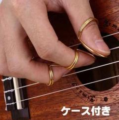 """Thumbnail of """"新品ケース付き バタフライフィンガーピック4個セット ゴールド ギターベース"""""""