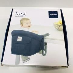 """Thumbnail of """"【美品】イングリッシーナ ベビーチェア fast table chair"""""""