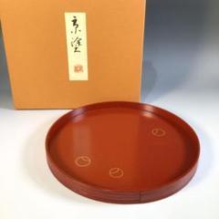 "Thumbnail of ""U614 菓子盆 『木製』『京塗』『金彩つぼつぼ文』 丸盆 紙箱 菓子器"""