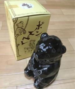 "Thumbnail of ""ポンエペレ/日本酒"""