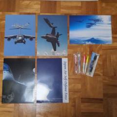 "Thumbnail of ""自衛隊グッツ10点"""