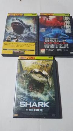 "Thumbnail of ""洋画   サメ系3本セット"""