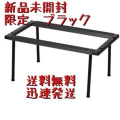 "Thumbnail of ""新品 スノーピーク 雪峰祭 IGTロースタイルセット ブラック FES-136"""