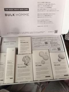 "Thumbnail of ""BULK HOMME"""