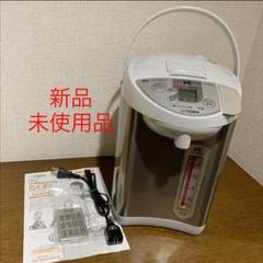"""Thumbnail of """"タイガー 電気ポット とく子さん 省エネ 3L  取扱い新品 未使説明書付"""""""