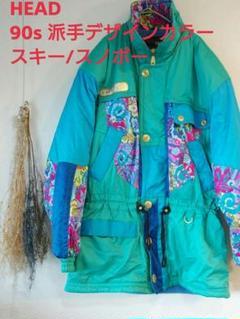 "Thumbnail of ""希少!90s HEADヘッド派手デザインカラースキースノボービッグサイズ男女兼用"""