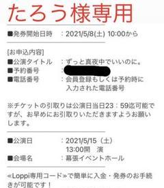 "Thumbnail of ""CLEANING LABO 「温れ落ち度」 チケット 1枚"""