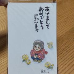 "Thumbnail of ""みつはしちかこ オリジナル年賀はがき 3枚"""