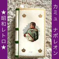 "Thumbnail of ""CAMUS NAPOLEON BOOK カミュ ナポレオン ブック 緑陶器ボトル"""