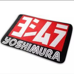 """Thumbnail of """"ヨシムラマット街道レーサー旧車会"""""""
