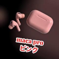 """Thumbnail of """"Bluetoothイヤホン MaCa Proピンク ワイヤレスイヤフォン //"""""""